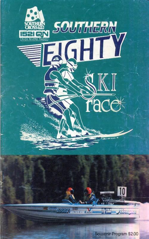 1986 Race Program