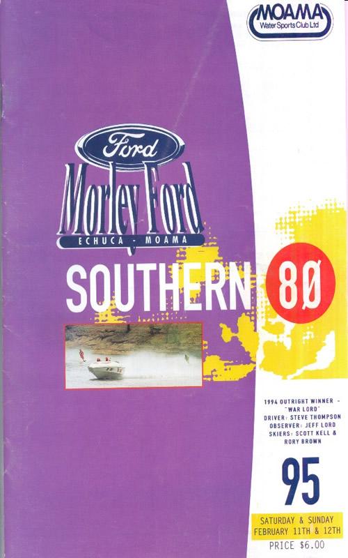 1995 Race Program