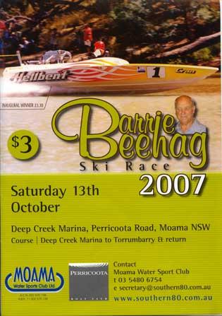 2007 BB Race Program