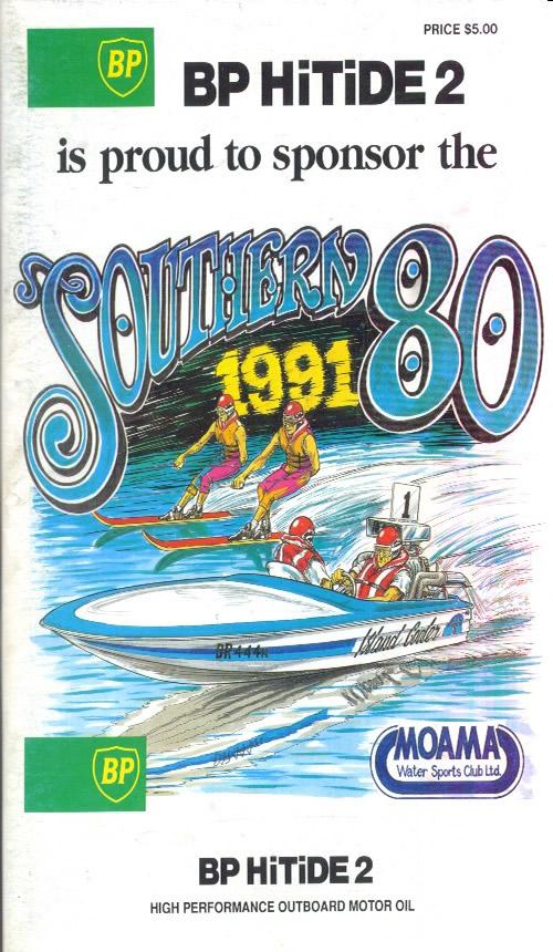 1991 Race Program