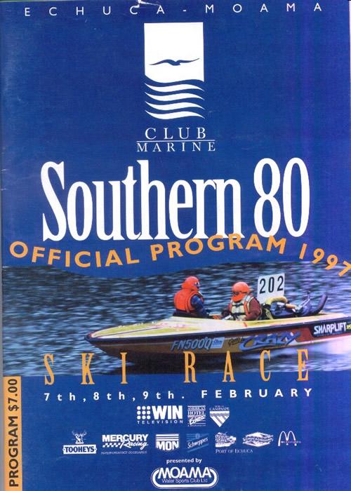 1996 Race Program