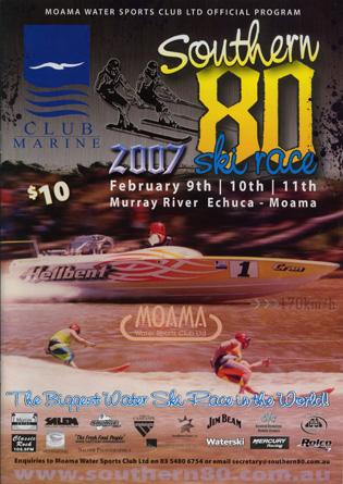 2007 Race Program