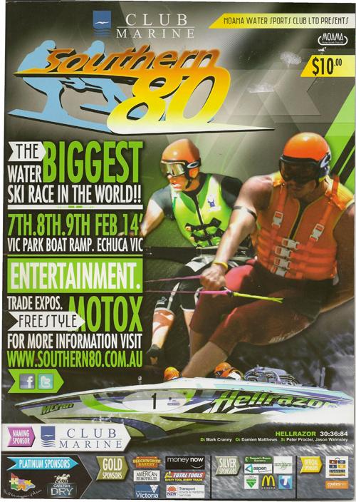 2014 Race Program