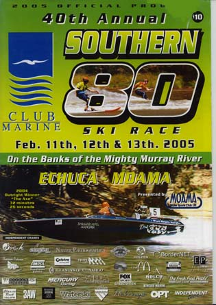 2005 Race Program