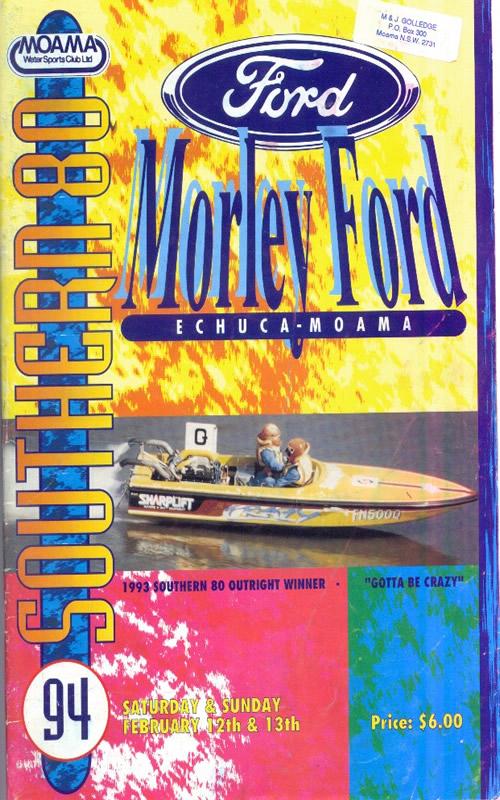 Southern 80 1994