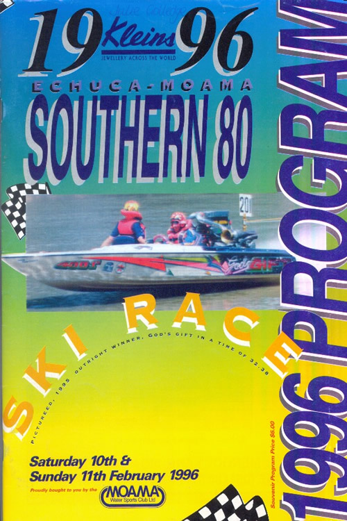 Southern 80 1996