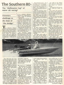 waterski-annual-summer-85